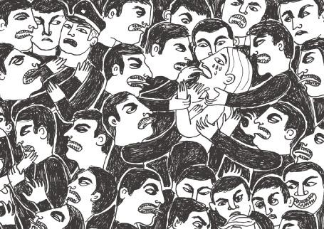 Illustration: Bianca Tschaikner